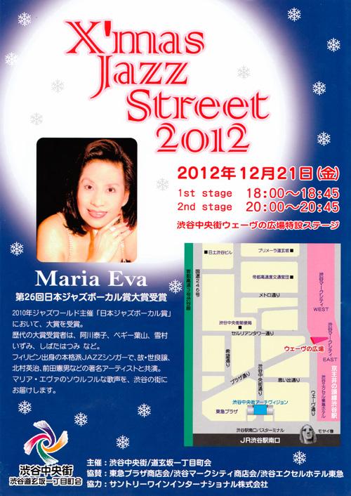 X'mas Jazz Street 2012