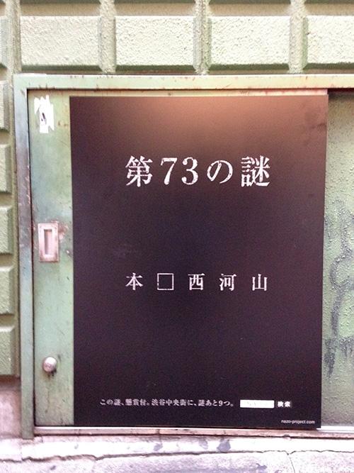 nazo_73