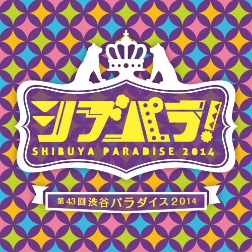 渋谷パラダイス